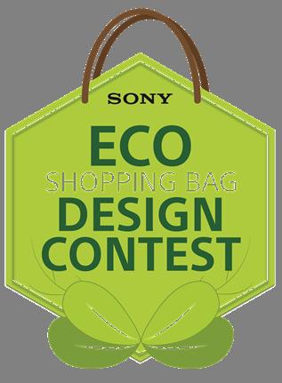 Peduli terhadap Lingkungan Hidup melalui Eco Shopping Bag Design Contest