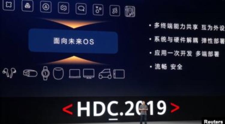 Huawei Luncurkan Sistem Operasi Baru untuk Ponsel Pintar
