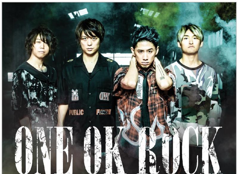 ONE OK ROCK TOUR KONSER EYE OF THE STORM ASIA TOUR 2020 INDONESIA AKAN MENGGUNCANG JAKARTA